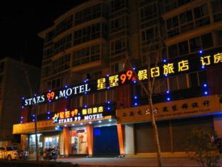 Stars 99 Motel Zhengli Road Branch