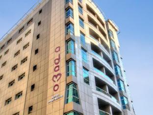 아다모 호텔 아파트먼트