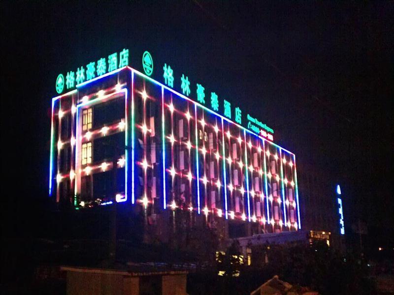 GreenTree Inn Shanghai Fengxian Xidu Business Hotel