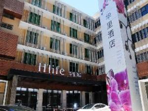 H Life Hotel
