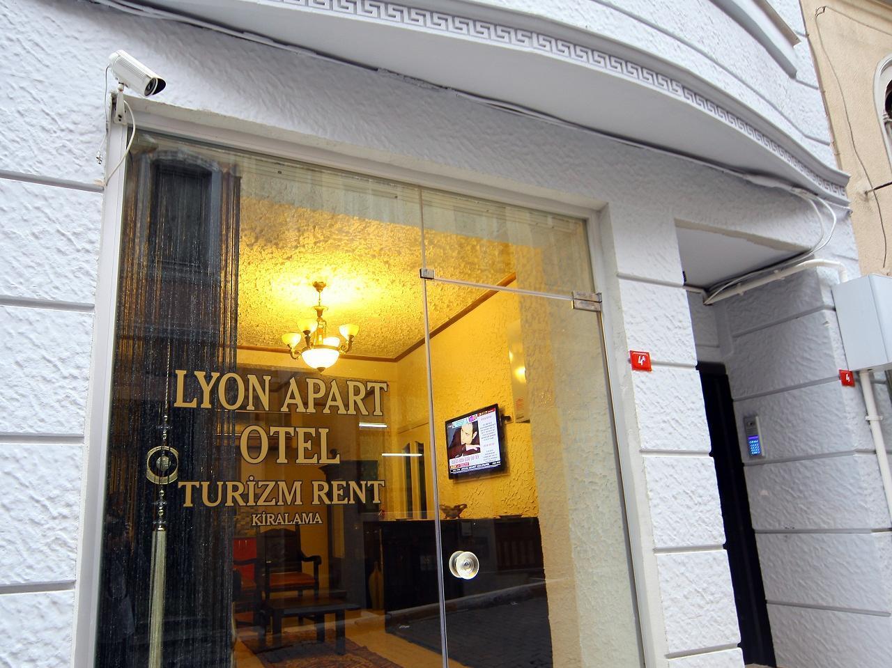 Lyon Apart Hotel