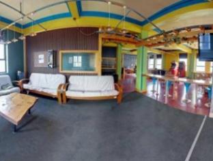 Wellywood Backpackers Wellington - Lounge