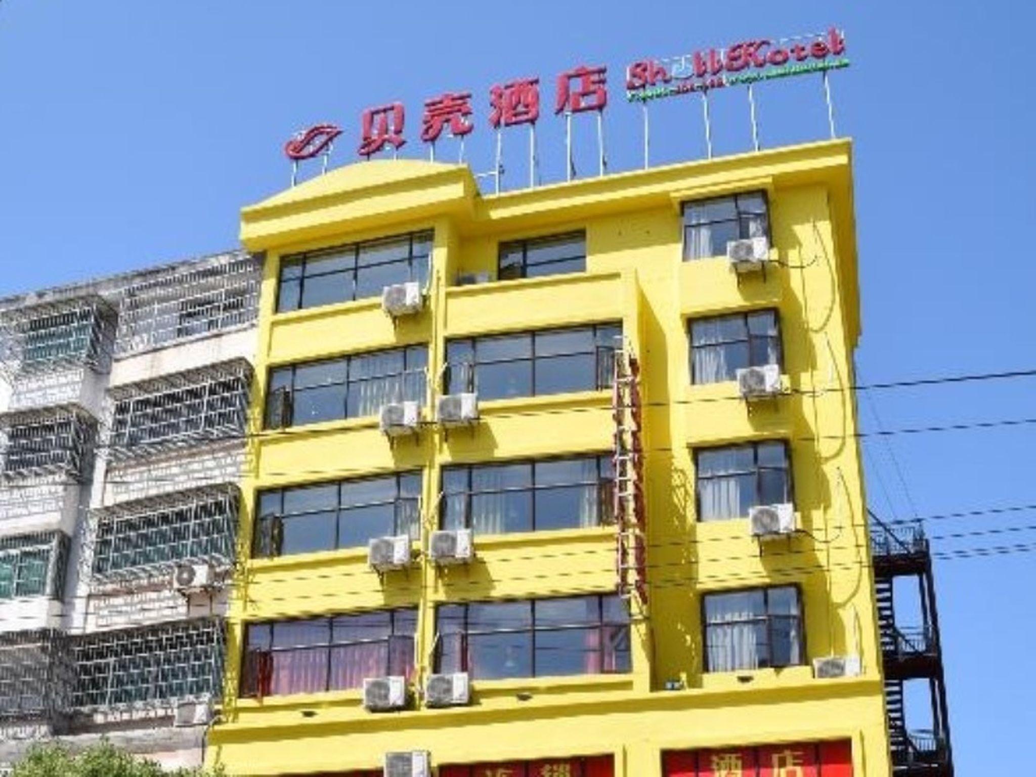Shell Fuzhou Nancheng County Train Station Shengli West Road Hotel