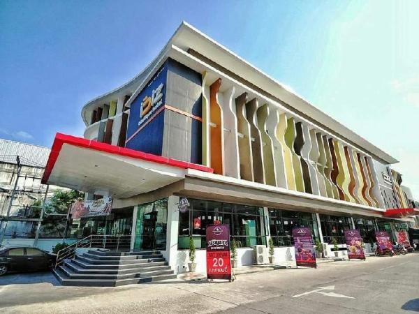 iBiz Boutique Hotel Nakhon Si Thammarat