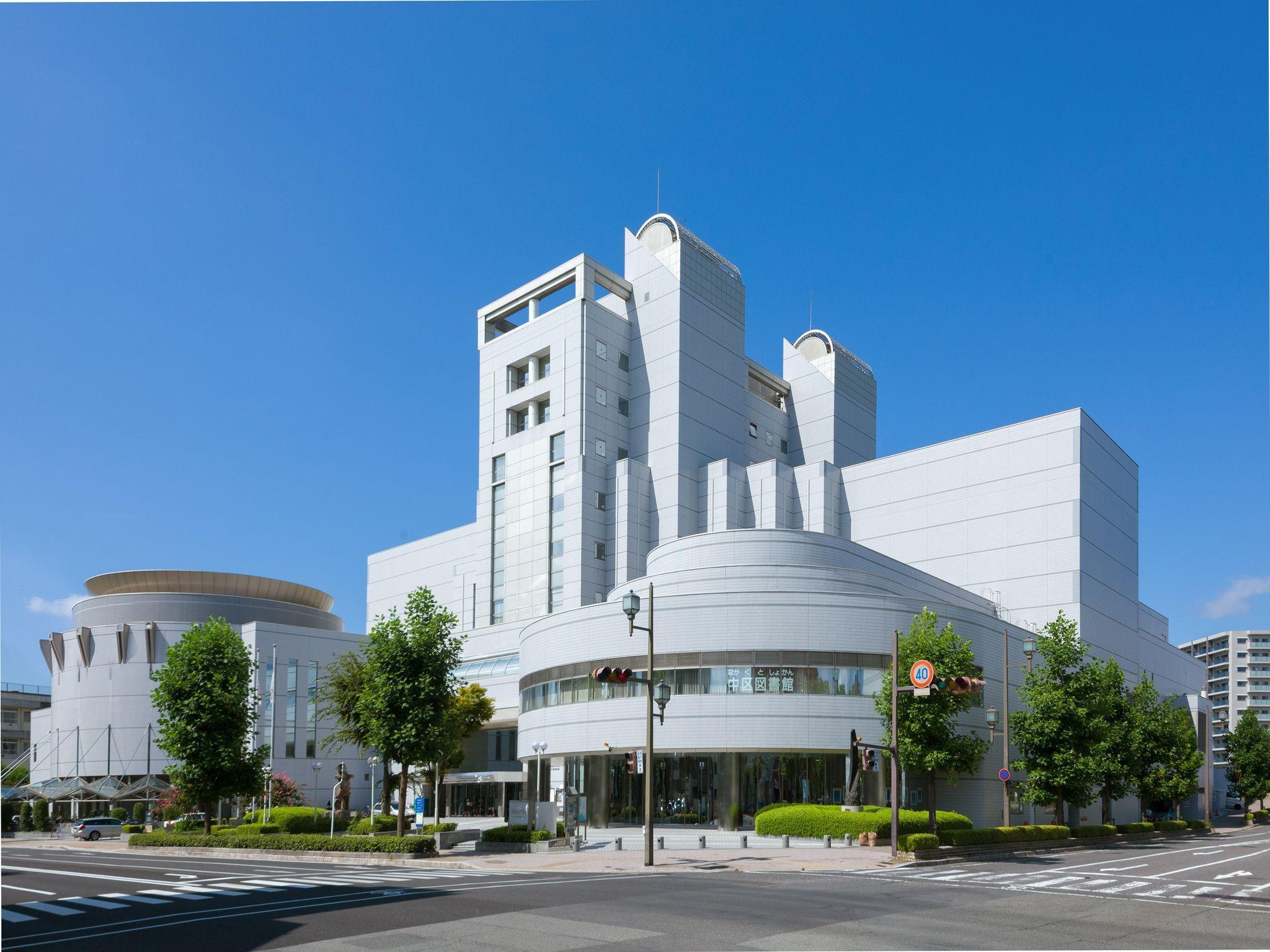Hiroshima International Youth House