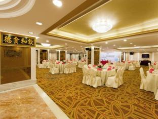 Riviera Hotel Makau - Restauracja