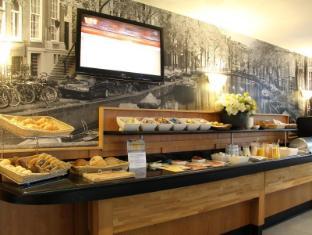 Bastion Hotel Amsterdam Zuidwest Amsterdam - Breakfast