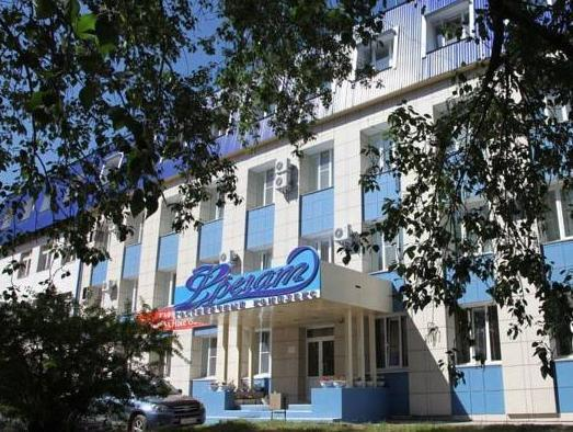 Fregat Hotel Reviews