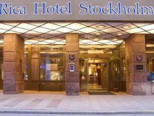 /nl-nl/scandic-klara/hotel/stockholm-se.html?asq=m%2fbyhfkMbKpCH%2fFCE136qbXdoQZJHJampJTaU6Q8ou26UvQZ%2fA2qPz1Oo7VfUm70