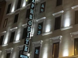 Aphrodite Hotel Rome - Exterior