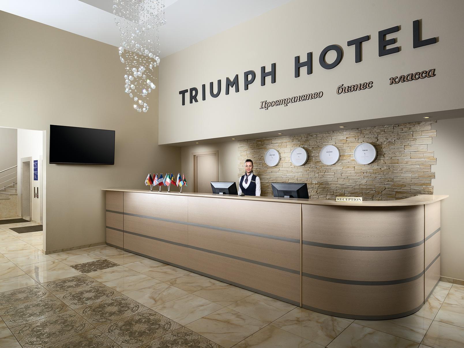 Triumph Hotel Reviews