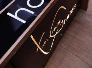 Trevi Hotel Rome - Reception