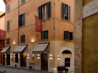 Trevi Hotel Rome - Exterior