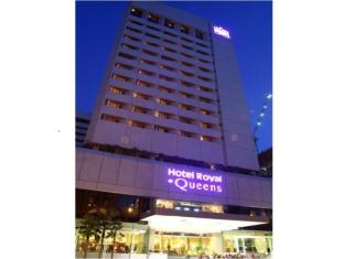 Hotel Royal @ Queens Singapore - Hotellet udefra