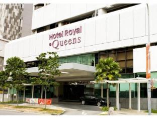 호텔 로얄 @ 퀸즈 싱가포르 - 호텔 외부구조