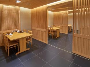 Hotel Okura Tokyo - Yamazato