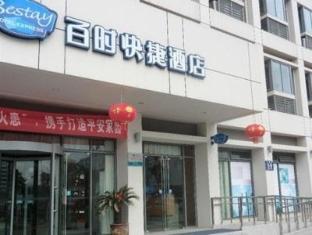 Bestay Hotel Express Zhenjiang Jing Kou Xue Fu Road - Zhenjiang