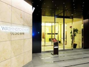 Akihabara Washington Hotel Tokyo - Entrance