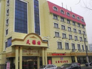 Yi Bai Xuhui Hotel Branch