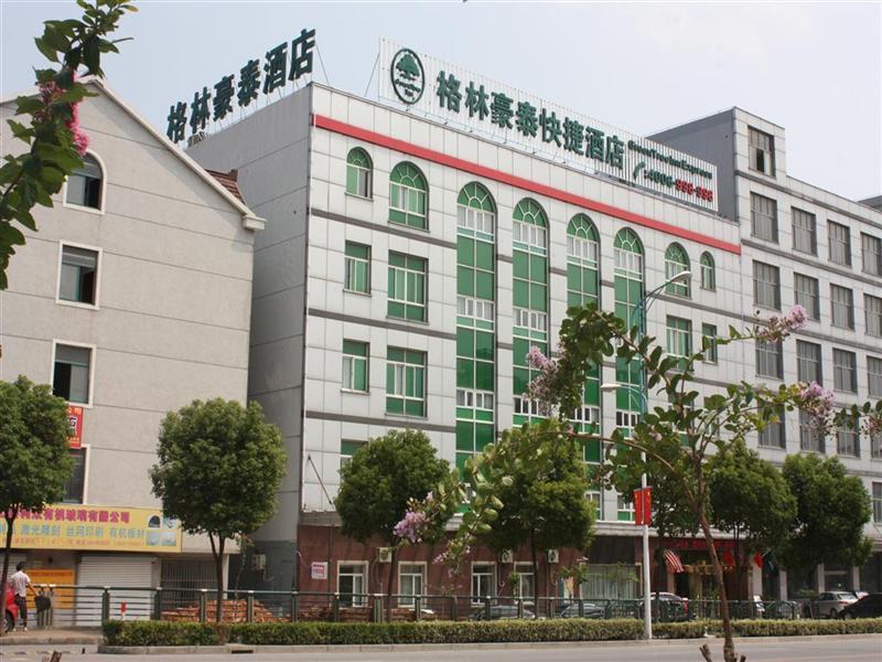 GreenTree Inn Shanghai Wild Zoo DaChuan Freeway Express Hotel