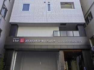 the b akasaka-mitsuke Tokyo - Exterior