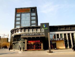 Beijing Huihao International Hotel