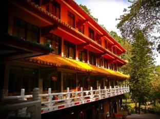 Yun Hsien Resort