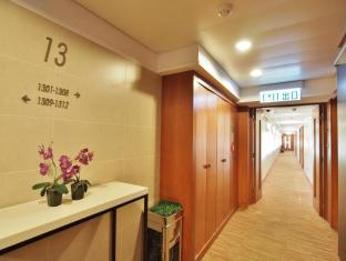 Caritas Bianchi Lodge Hotel Hong Kong - Interno dell'Hotel