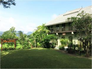 Pai Panalee The Nature Boutique Hotel - Pai