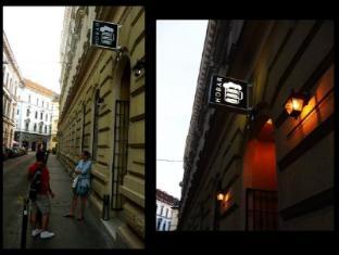 HoBar - the hostel bar