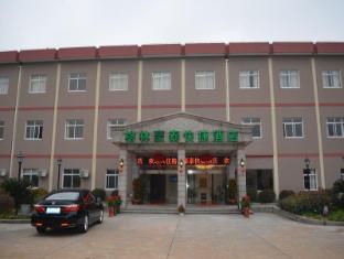 Juxiang Hotel Pudong