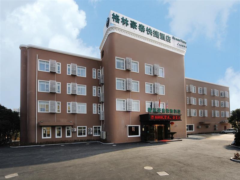 GreenTree Inn Shanghai West Huaxia Road Subway Station Hotel