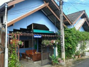 /th-th/canaan-guesthouse-and-homestay/hotel/kanchanaburi-th.html?asq=jGXBHFvRg5Z51Emf%2fbXG4w%3d%3d
