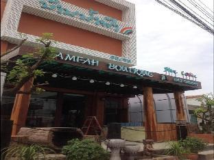 Namfah Boutique