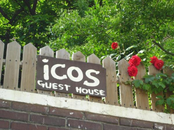 iCOS Guesthouse 2 for Female Seoul