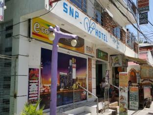 SNPW 호텔