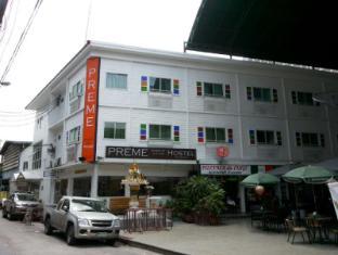 Preme Hostel