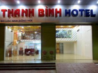 Thanh Binh Hotel