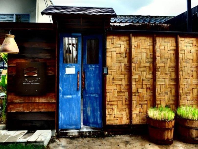 Baan Rare Guesthouse