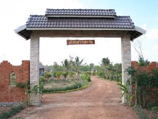 Chiangkum Resort