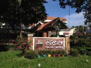 Kwanmor Hotel Khon Kaen University