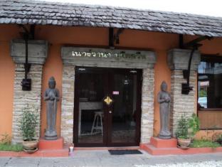 Nirvana Boutique Suites Hotel Pataja - Įėjimas