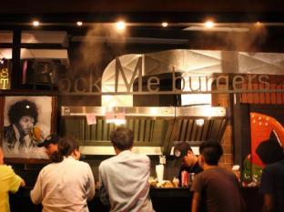 Raming Lodge Hotel Chiang Mai - Rock Me Burger & Bar