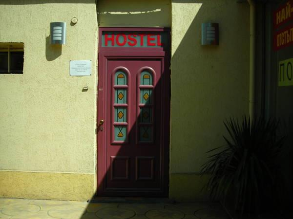 ICO Hostel