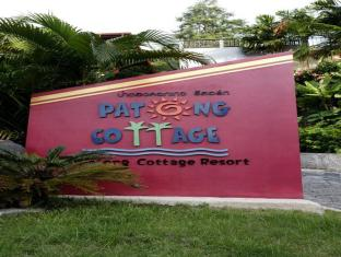 Patong Cottage Hotel Phuket - Entrance