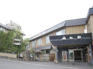 關於扇松園旅館 (Ryokan Sensyoen)
