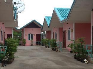 Aummarin Resort