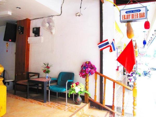Enjoy Pattaya Hotel Pattaya