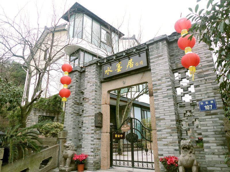 Hangzhou Ink Painting Yododo Inn Cozy Branch 2
