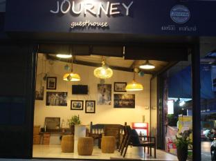 Journey Guesthouse